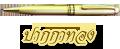 ปากกาทอง